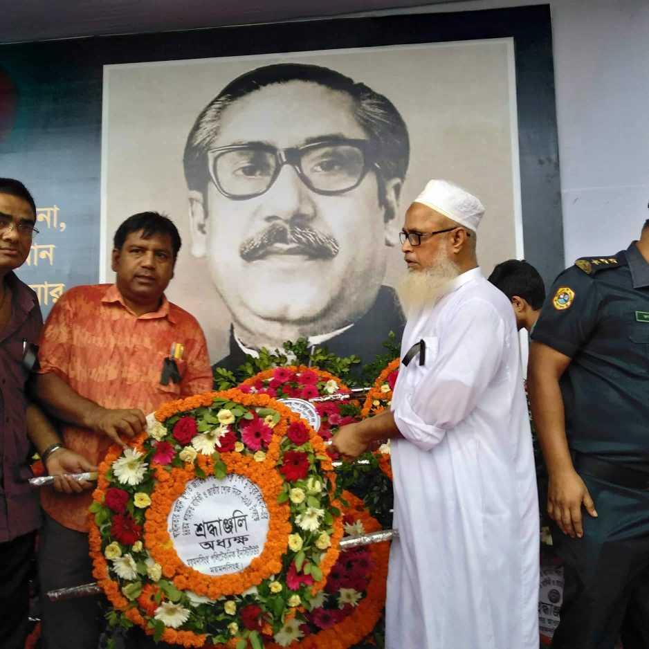 জাতির জনক বঙ্গবন্ধু শেখ মুজিবুর রহমানের ৪৪তম শাহাদাত বার্ষিকী